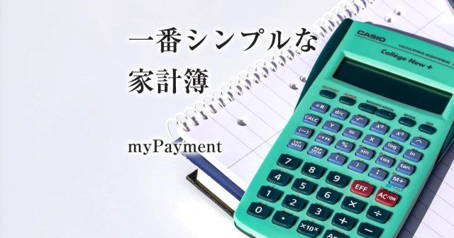 myPayment