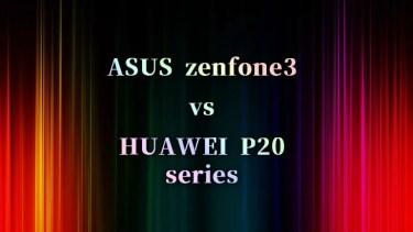 zenfone vs P20