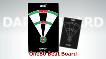 簡単設置のダーツボード 180 ダーツビートボード(ビート板)
