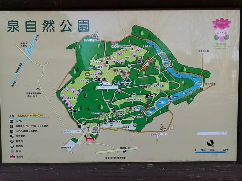 泉自然公園の地図