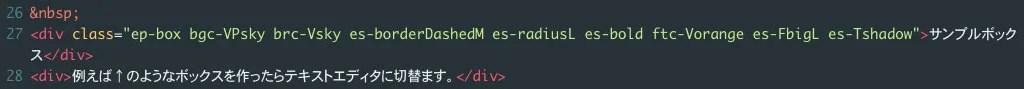 THOR ボックスのサンプルコード