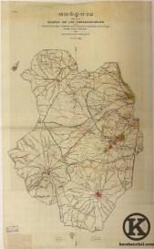 Croquis de la Dehesa de los Carabancheles (1860)