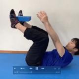 エクササイズ動画、呼吸、感覚、体幹トレーニング
