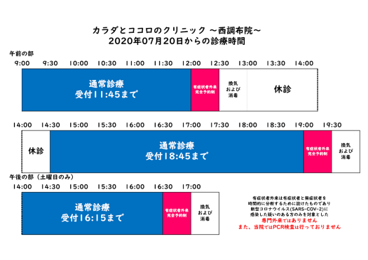 2020-07-17 190849