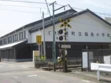 からだバランス調整院、福島小学校から100m以内