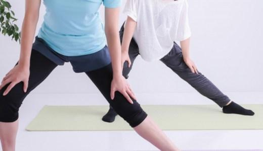 体の不調を改善する方法【むくみ・呼吸・ストレッチ編】
