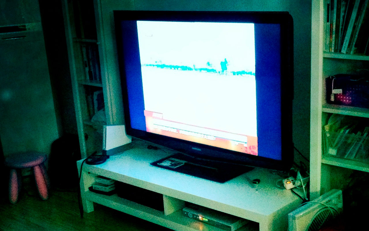 Televizors