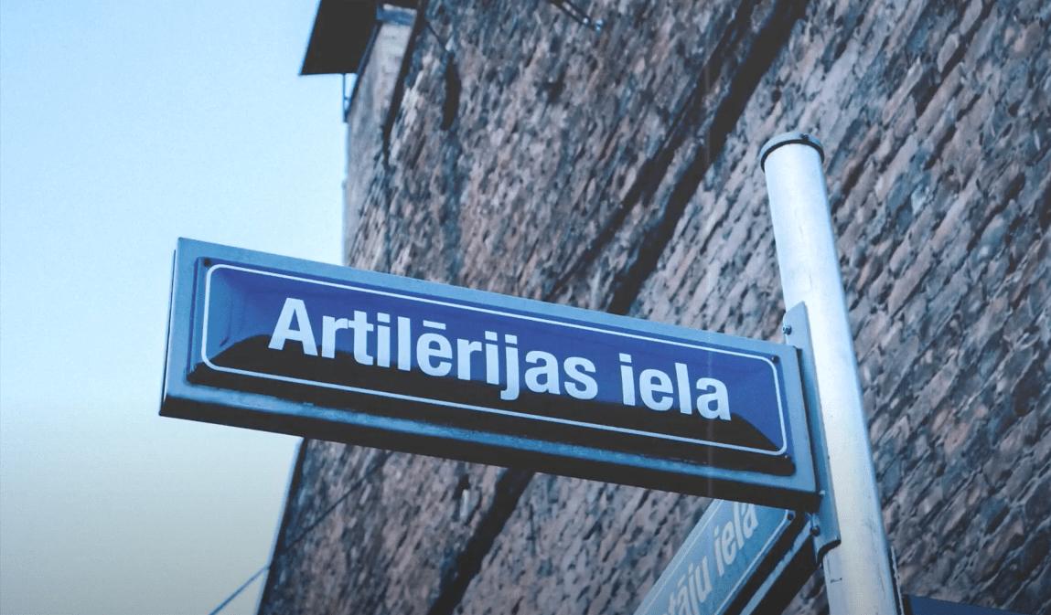 Artilērijas iela Rīgā
