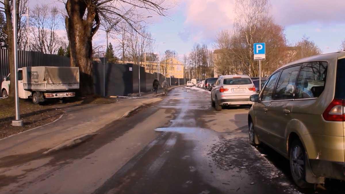 Invalīdu iela