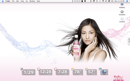 Meisa Kuroki Asahi BeverageDesktop
