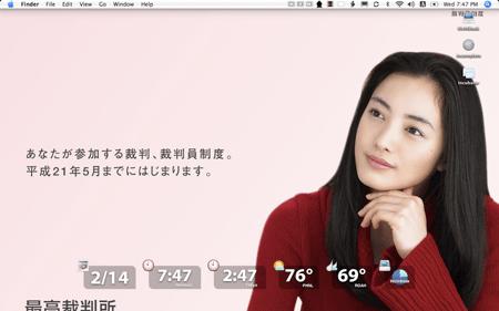 Yukie NakamaDesktop