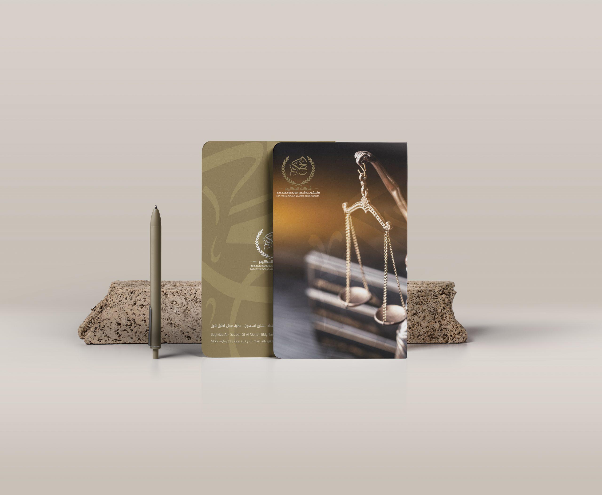 Alhakeemlaw notebook