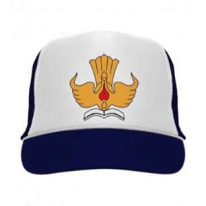 topi sekolah smp kk-12