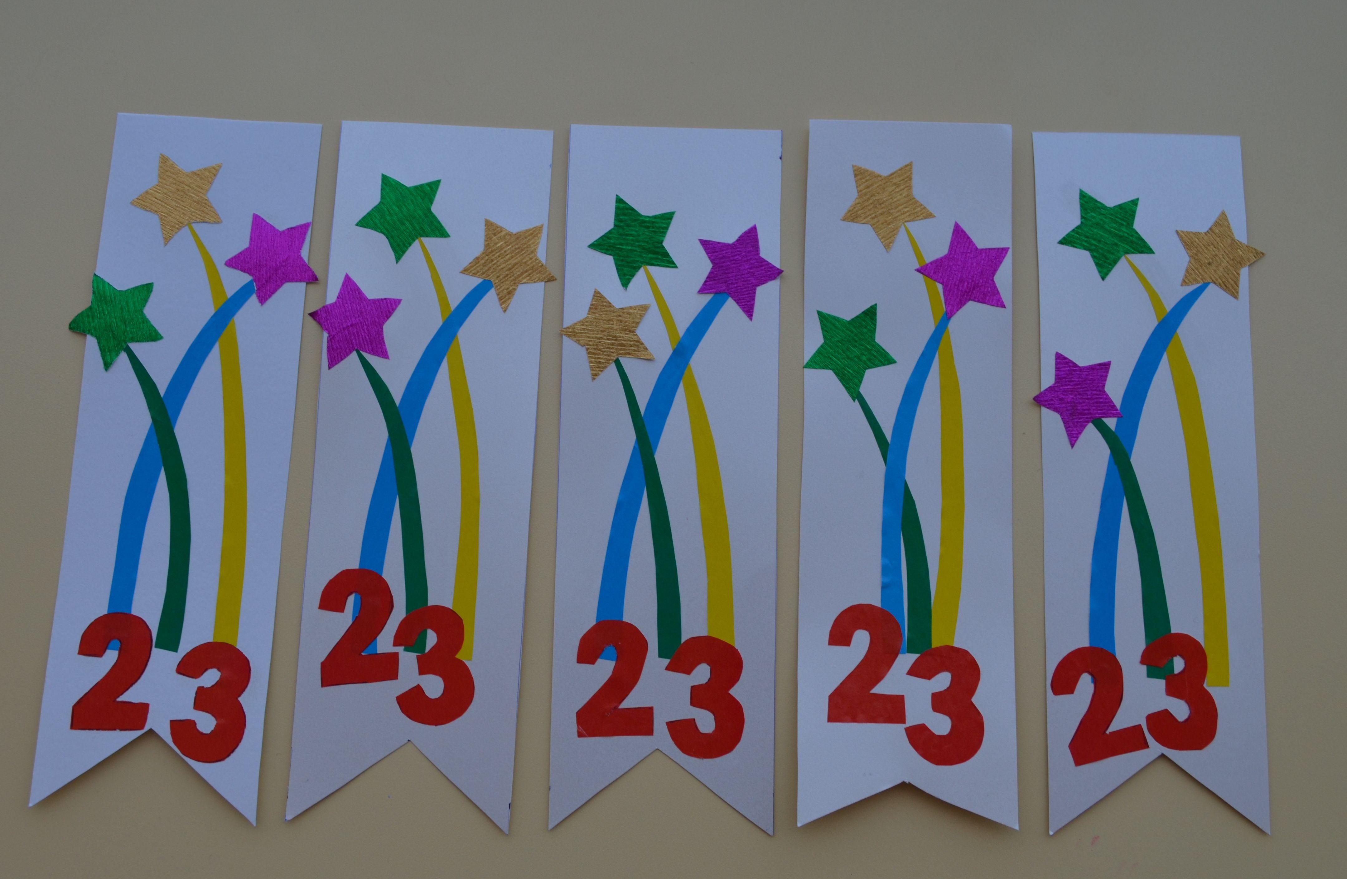Детский сад открытки папе к 23 февраля