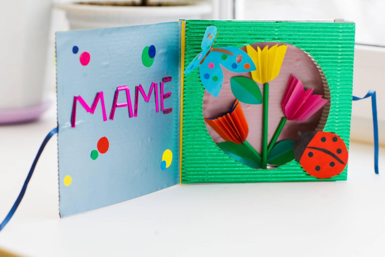 Открытка картинки, как сделать красивую открытку бабушке своими руками видео