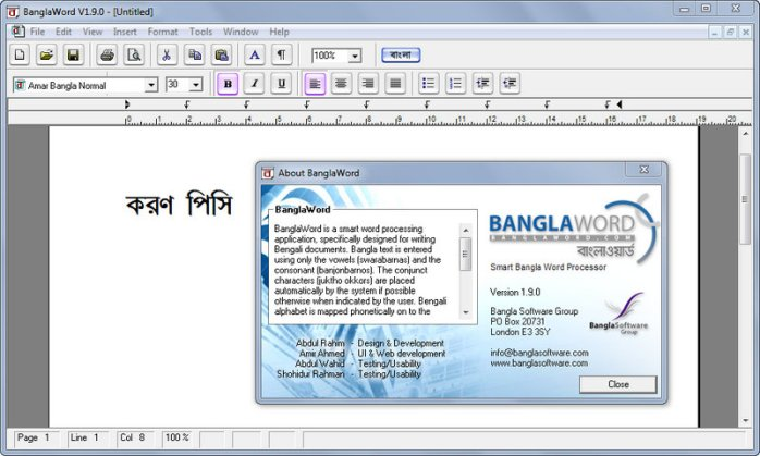 Bangla Word v1.9.0 Free Download Full