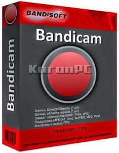 bandicam free download android