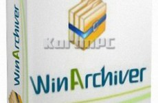 WinArchiver 4.7 Free Download