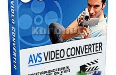 AVS Video Converter 11.0.2.637 Free Download [Latest]