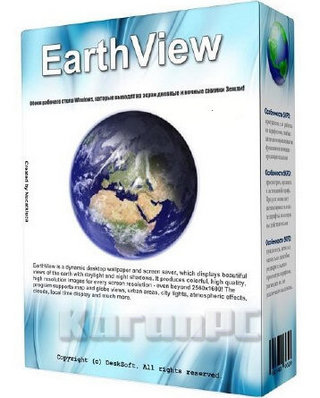 Download DeskSoft EarthView 5 Full