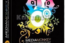 MediaMonkey Gold 4.1.22.1880 Final + Portable