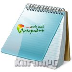 Notepad++ 6.9.2 Final + Portable [Latest]