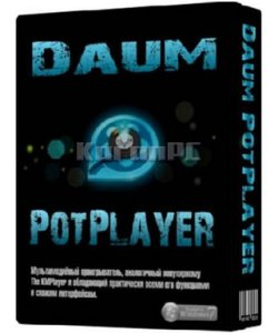 PotPlayer Download Free