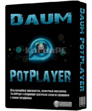 DAUM PotPlayer 1.7