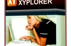 XYplorer 18.50.0200 + Portable [Latest]