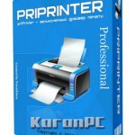 priPrinter Pro 6.3.0.2381 Beta/ 6.3.0.2363 Final