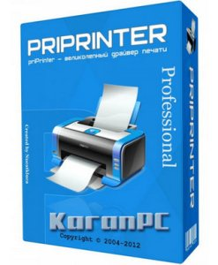priPrinter Beta Professional