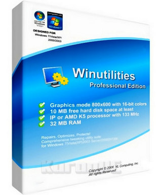 WinUtilities Professional Full Download