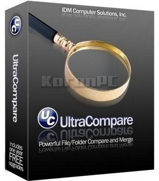 IDM UltraCompare Full Download