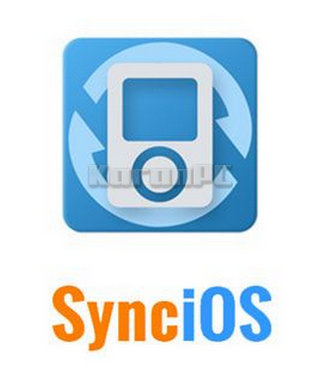 Anvsoft SynciOS Professional Full Download