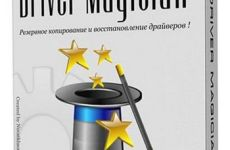 Driver Magician 5.21 Full Download + Portable