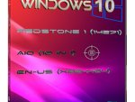 Windows 10 Redstone 1 [14271] En-us (x86-x64) AIO [10in1]