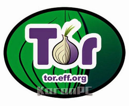 Tor Browser Bundle 8 5 5 Free Download [Latest] - Karan PC
