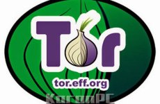 Tor Browser Bundle 8.0.7 Free Download [Latest]
