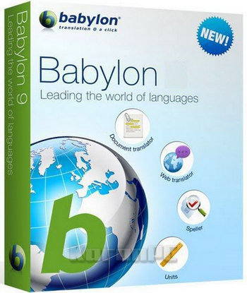 Babylon 10.5.0.18 Pro / Corporate + Content [Latest]