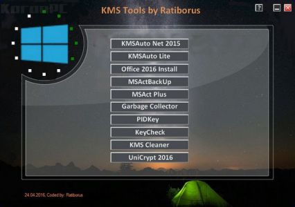KMS Tools Portable 25.04.2016 Download