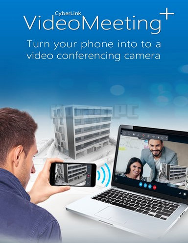 CyberLink VideoMeeting+ Deluxe