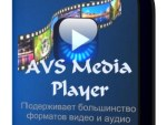 AVS Media Player Free Download [Latest]