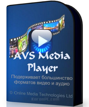 AVS Media Player Free Download