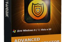 Advanced System Protector 2.3.1000.25149 [Latest]