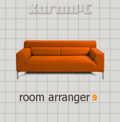 Room Arranger 9
