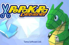 Pepakura Designer 4.1.3 Free Download