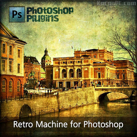Retro Machine Complete Bundle