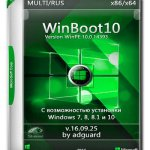 WinBoot10 WinPE 10.0.14393 [ISO]