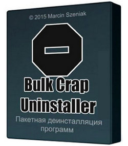 BCUninstaller Free Version