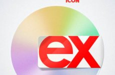 CDex 2.12 + Portable Free Download [Latest]